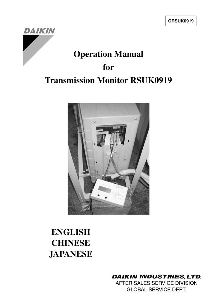 Transmission Monitor