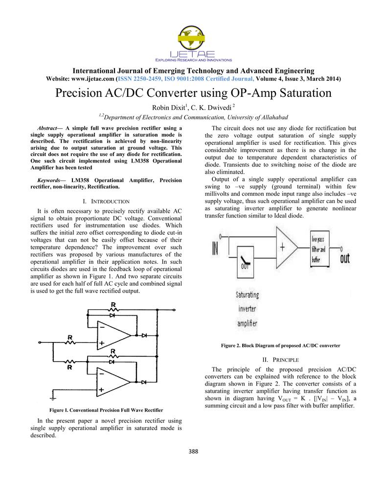 Single Supply Op Amp Circuit