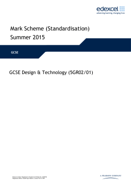 ocr cambridge nationals ict coursework deadline