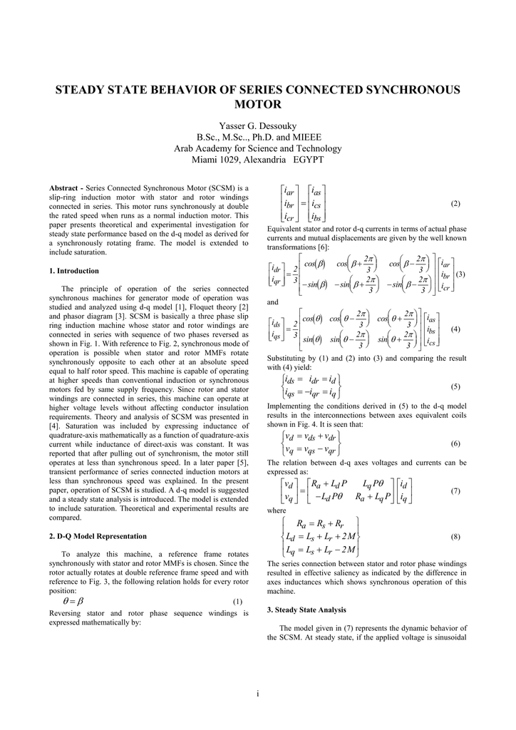 as a PDF