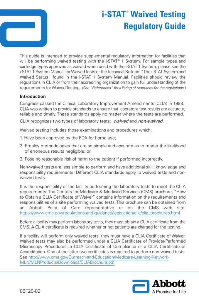 Waived Testing Regulatory Guide