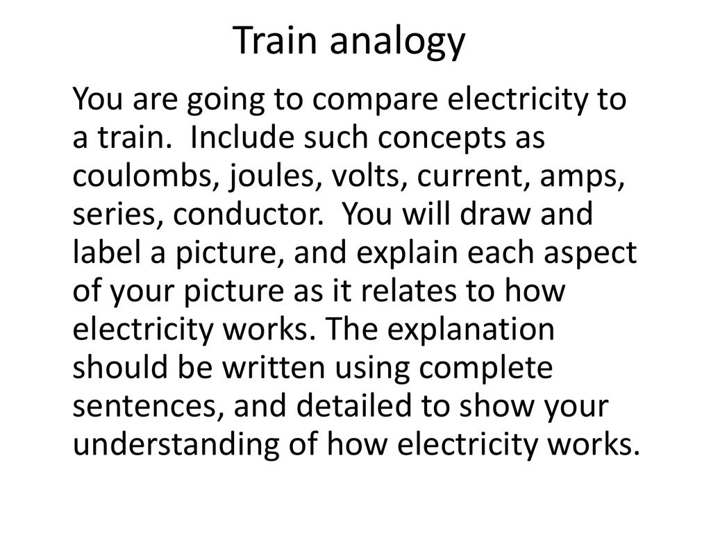 Train analogy