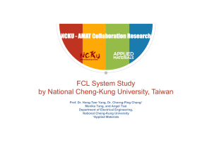 FCL System Study by National Cheng