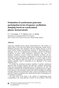 Estimation of synchronous generator participation in low