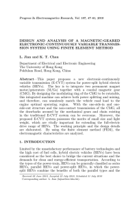 design and analysis of a magnetic-geared electronic