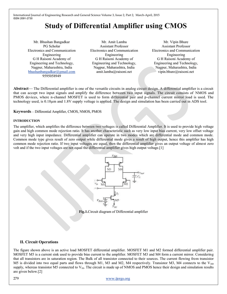 Study of Differential Amplifier using CMOS