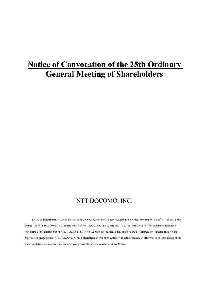 Open a PDF file)Notice of Convocation of the 25th Ordinary