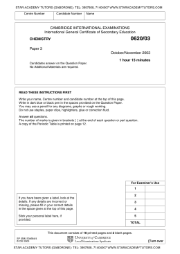 Igcse chemistry periodic table 2 whole unit overview www cambridge international examinations urtaz Image collections
