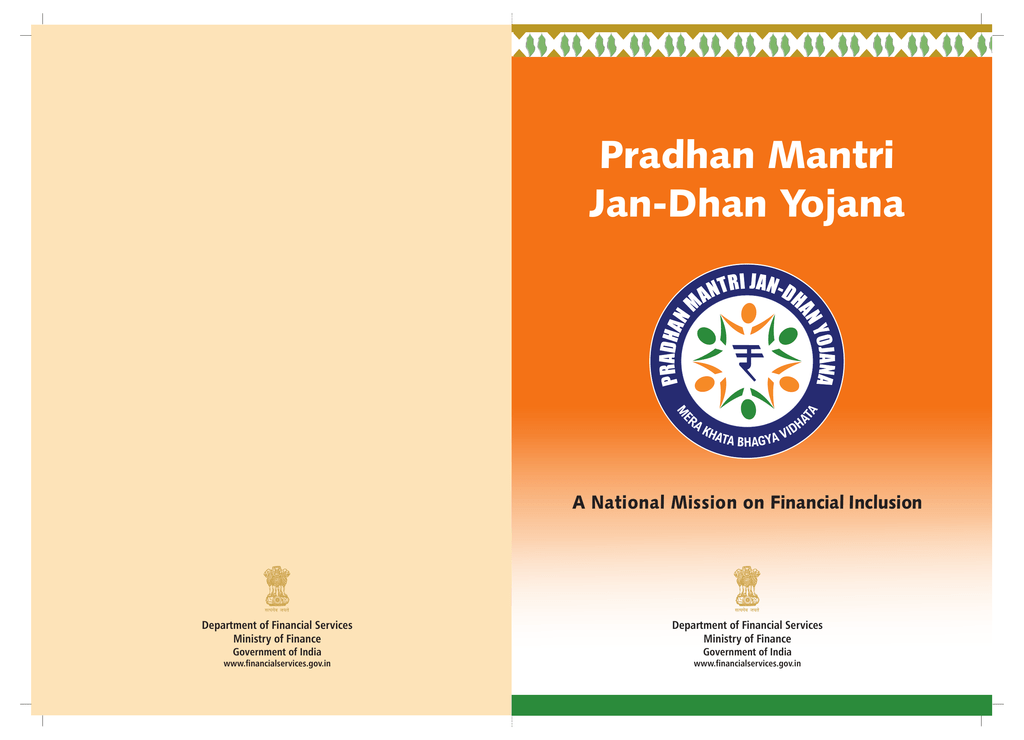 brochure 23 aug 14 rev - Pradhan Mantri Jan