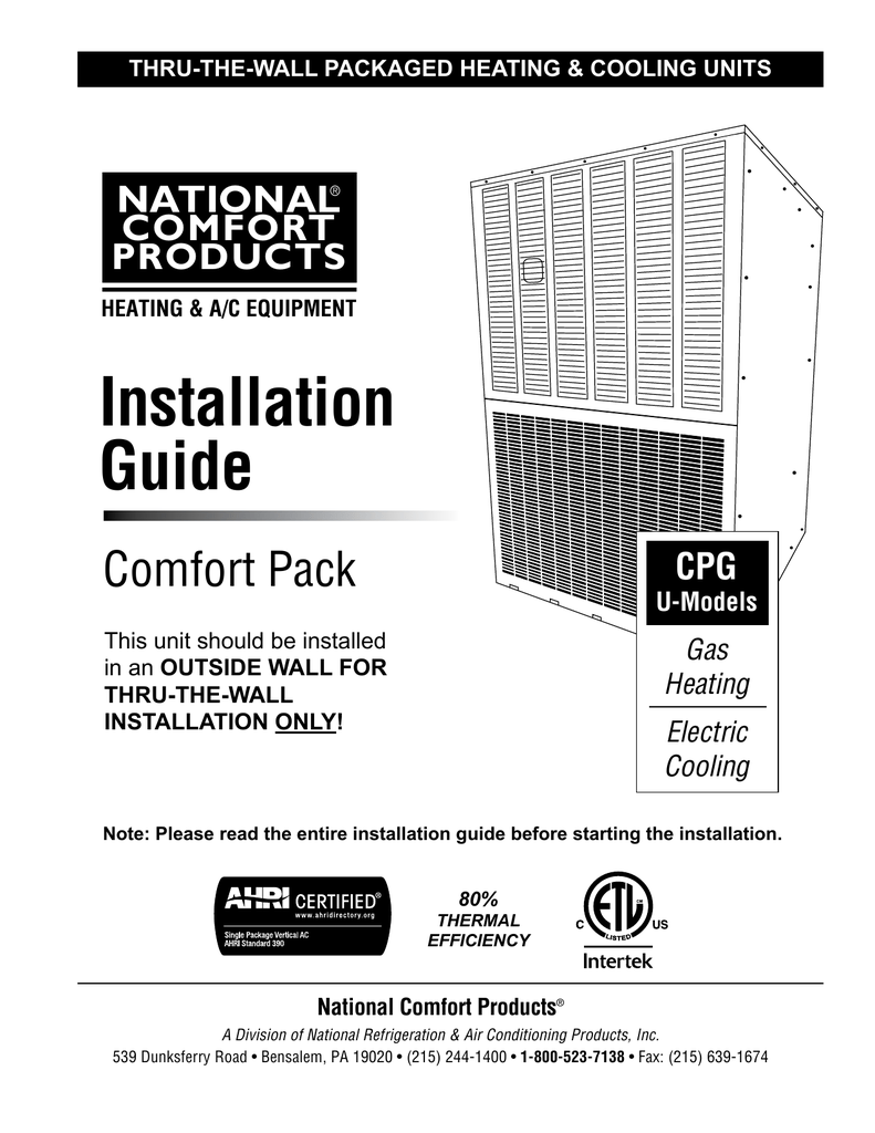 national comfort products serial number nomenclature