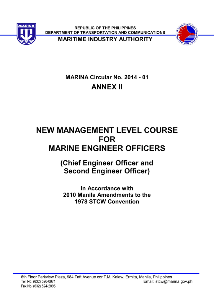 New MLC for Marine Engine Officers