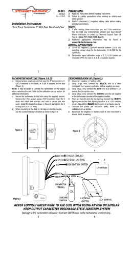 msd 5520 ignition control module installation instructions never connect green wire to the coil when using an