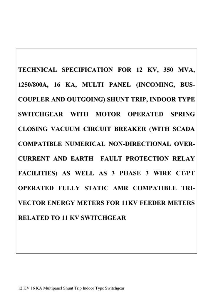 technical specification for 12 kv 16 ka