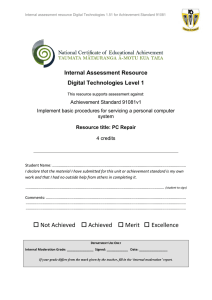 Level 1 Technology internal assessment resource