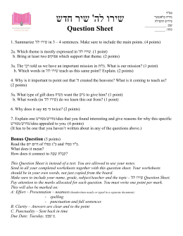 Narrative Essay Papers  High School And College Essay also Narrative Essay Example High School Questions And Vocabulary For Young Goodman Brown Health Insurance Essay