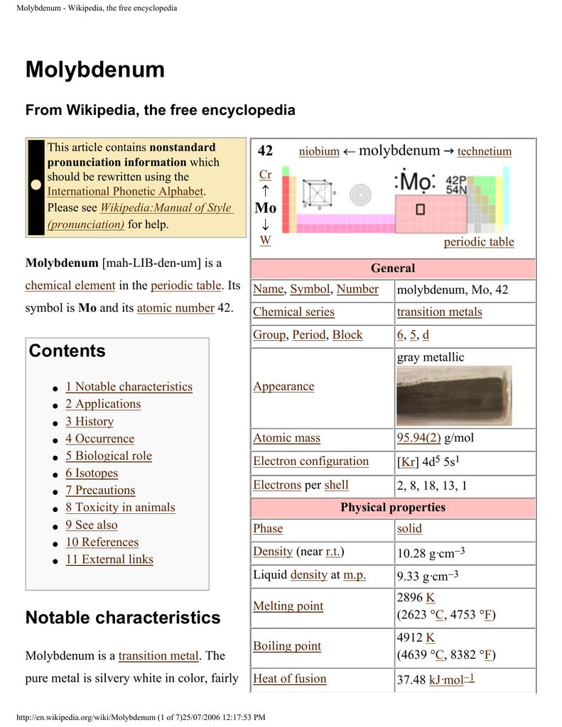 Molybdenum - Wikipedia, the free encyclopedia