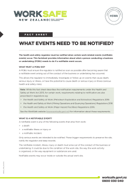 What events need to be notified?