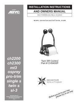 osprey quick connect instructions