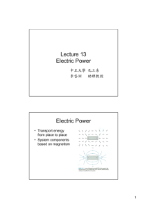Lecture 13 Electric Power Electric Power