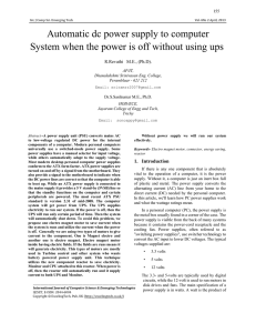 Automatic dc power supply to computer System when the power is