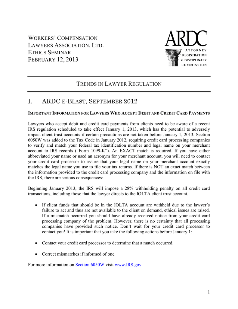 Ardc letter of good standing