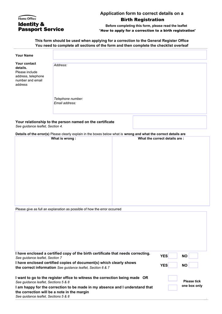 Application form - Birth Correction v2 (U)