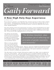 A New High Holy Days Experience
