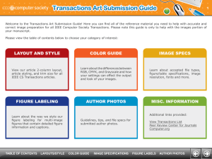 View transactions art_guide