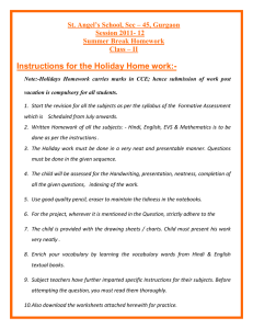Instructions for the Holiday Home work