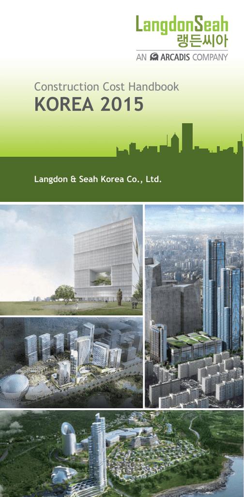 PDF 5 MB - Langdon and Seah