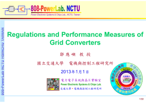 Regulations and Performance Measures of Grid Converters