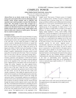 Complex variable fortran 77 manual