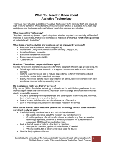 What You Need to Know about Assistive Technology