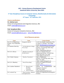 List of Resource Persons for 1st Inter Disciplinary Course in