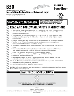 fbp 2 40 hu sure lites installation instructions universal input installation instructions