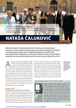 Nataša Čaluković, an inspiring physics teacher