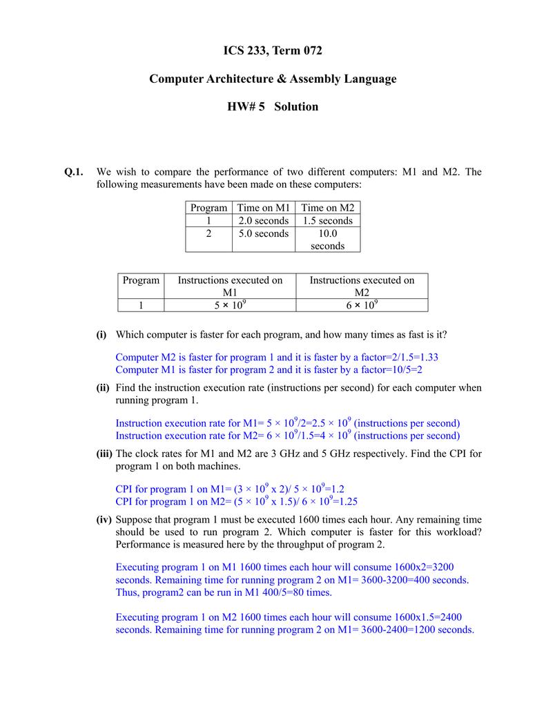 Homework V Solution Kfupm Open Courseware