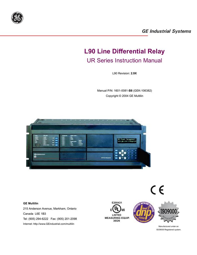 K-T Industries 5-1568 C Clamp 8 8