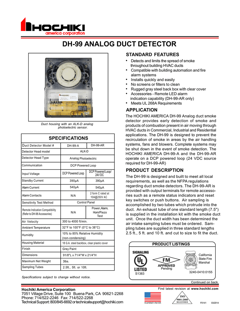 Dh 99 Analog Duct Detector Hochiki America Corporation