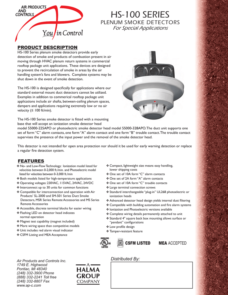 HS-100 Series Plenum Smoke Detectors