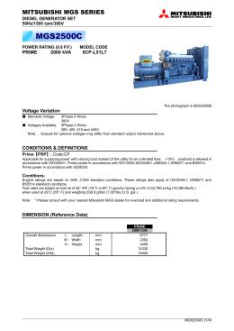 Essay Generator Mitsubishi - image 3