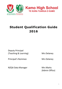 Student Qualification Guide 2016