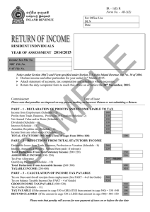 IR – 1(E)R - Inland Revenue Department