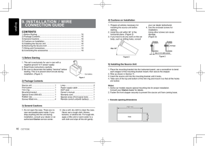 9. installation / wire connection guide