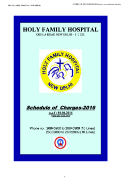 Schedule of Charges - Holy Family Hospital