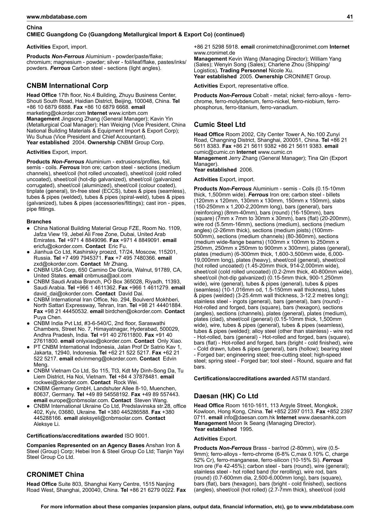 Entry Sample - Metal Bulletin Store