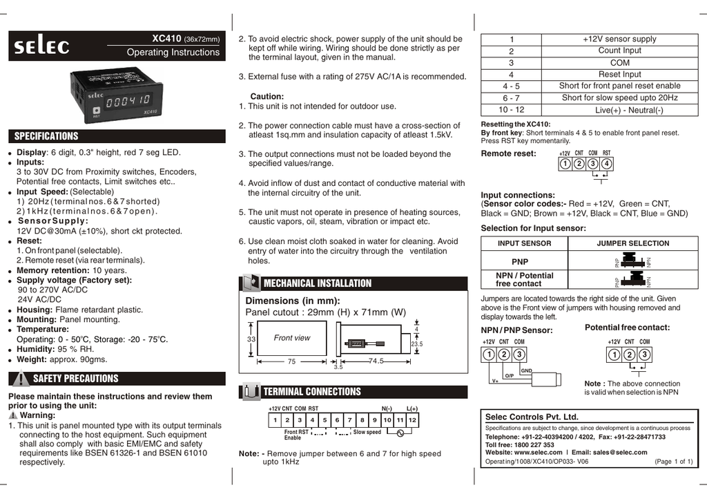 Operating Instructions SPECIFICATIONS Dimensions (in mm)