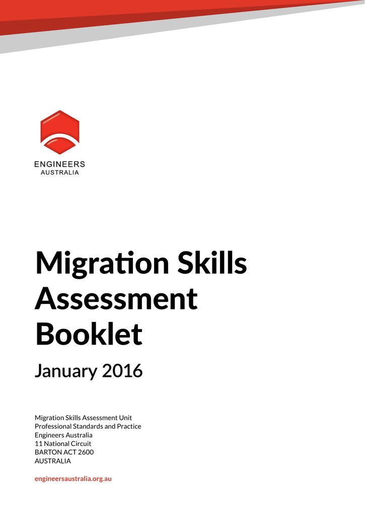 engineer australia skill assessment booklet 2018