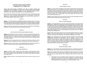 Leicester Water Supply District Regulations For Water Use