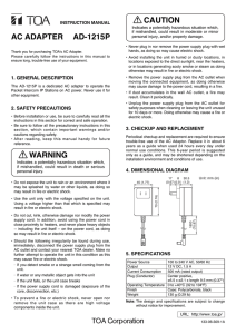ac adapter ad-1215p warning caution